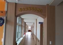 [교육복지]경북교육청, 특수교육대상학생 치료지원비 전국 최고 수준 지원