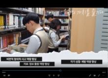 [중등교육]경북교육청, 고등학교 선택 과목 궁금증 완벽 해결!