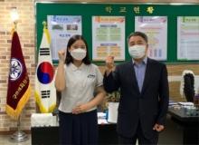 [구미]구미여상, 한국교통안전공단 합격!
