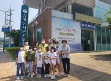 [군위]의흥초등학교 석산분교 학생,  삼국유사면사무소 직업체험