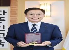 [경북교육청]2021 명품대구경북박람회,
