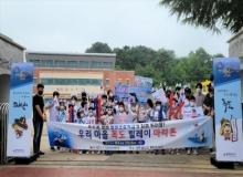 [경북교육청]독도 릴레이 마라톤 열기 뜨거워