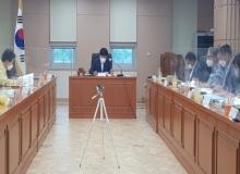 [경북교육청]2021년 제2차 영재교육진흥위원회, 영재교육기관 신설·전환·폐지 심의