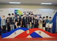 [경북교육청]제56회 전국기능경기대회 전국 1위 넘어 역대 최고 성과